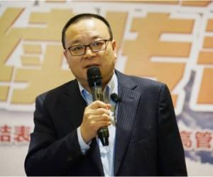 """五星电器潘一清获""""2016中国家电年度人物"""""""