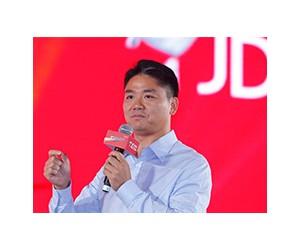 刘强东:消费者对电商的期望是质量为先