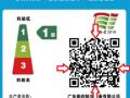 能效标识2.0 透过标识看清家电内在品质