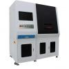 苏州3D激光打标机价格