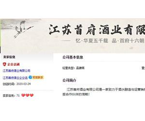 江苏一公司被曝要求员工改用国产手机:买苹果辞退,买华为补贴